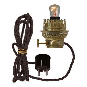 Electrical Burner for Kerosene Lamps - 14^ burner