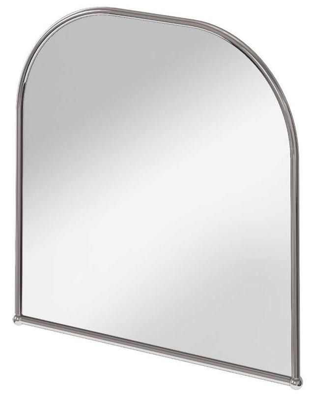 Bathroom Mirror - Burlington Arc Frame, large 70 x 70