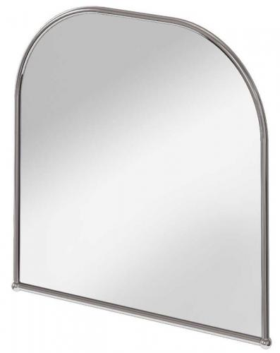 Classic Bathroom Mirror - Burlington Arc Frame, large 70 x 70 - retro