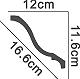 Cornice molding - PCN2043