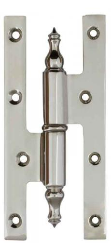 Bar Hinge - Nickel  160 x 75 mm