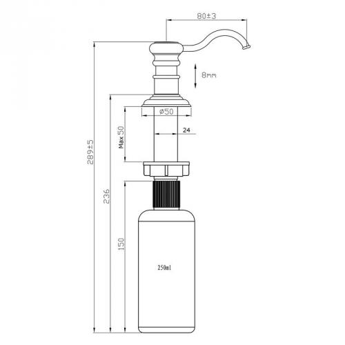 Soap pump - Haga - Brass