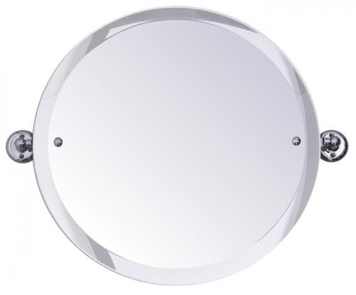 Bathroom Mirror - Haga round - Chrome 45 cm