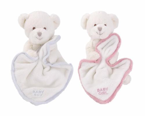 Baby boy & girl (20cm)