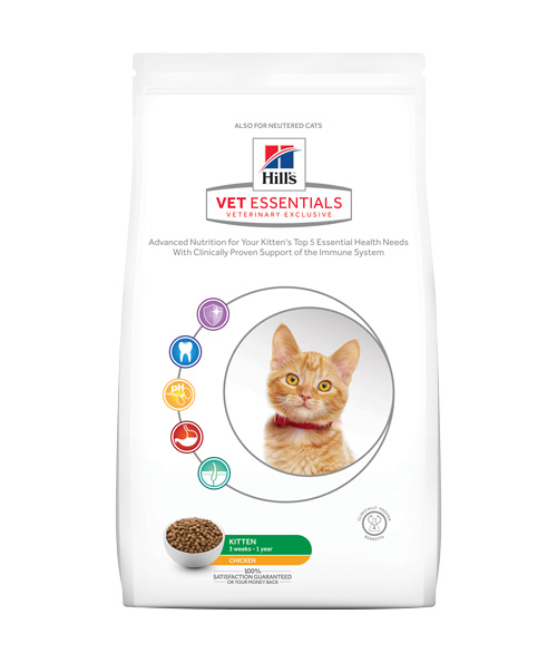 Hill's VetEssentials Feline Kitten Chicken