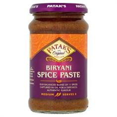 Biryani Curry Paste 340g