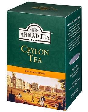 Ceylon Orange Pekoe Loose Tea 250gr