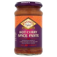 Extra Hot Curry Paste 340g