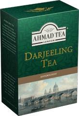 Darjeeling Tea 100gr loose Tea