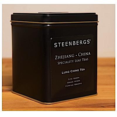 Ekologisk Lung Ching Grönt Lösvikt Te 125g
