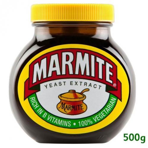 MARMITE YEAST EXTRACT 500gr