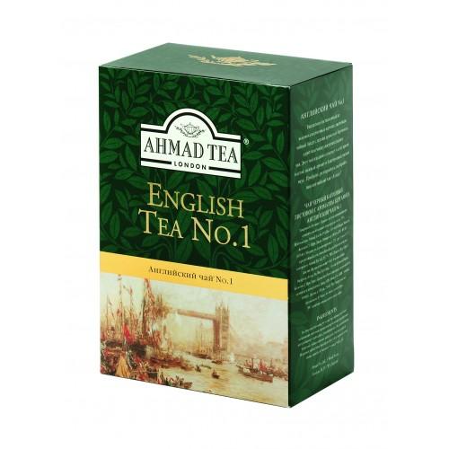 English Tea No.1, löste 250g