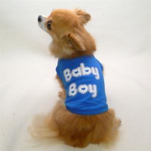 Baby boy linne