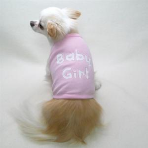 Baby girl linne