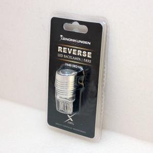 Backljus T20 Reverse 10W Reflector