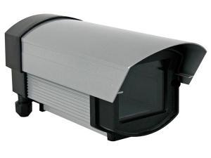 Kamerahus - kortare - för utomhusmontering