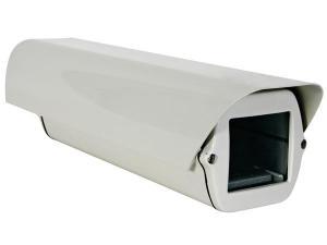 Kamerahus för utomhusmontering med värme & fläkt