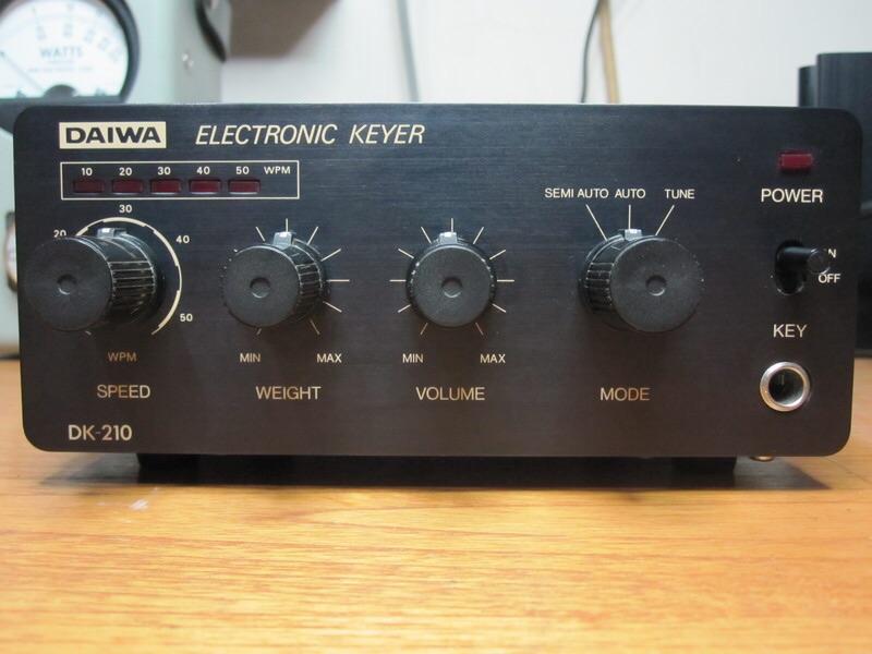 Daiwa DK-210 beg