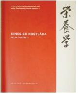 Kinesisk kostlära