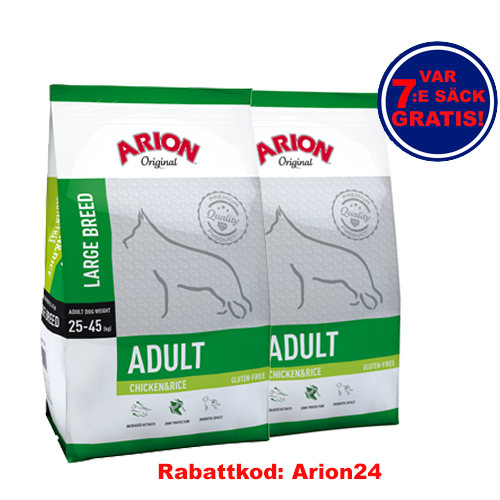Adult Large Chicken & Rice Arion 12Kg 2-pack!