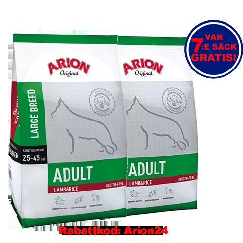 Adult Large Lamb & Rice Arion 12Kg 2-pack!
