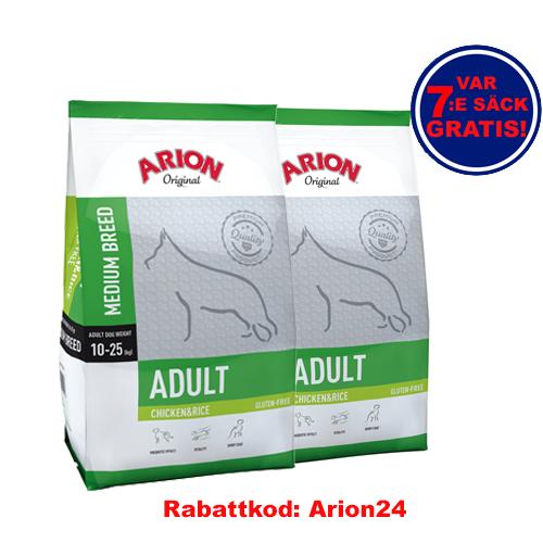 Adult Medium Chicken & Rice Arion 12Kg 2-pack!
