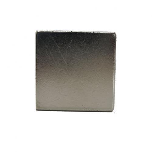 Magnet 25mm x 5mm Fyrkantig