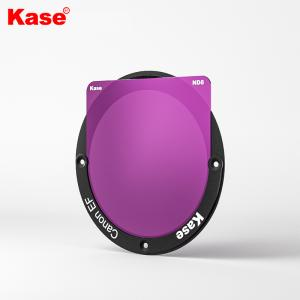 KASE REAR ND FILTER SET CANON 11-24MM F/4