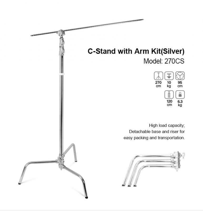 GODOX 270CS C-STAND BOM-ARM KIT