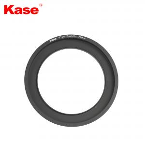 KASE K100 PUSH ON ADAPTER RING 77MM