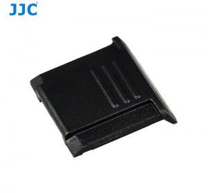 JJC BLIXTSKOSKYDD HC-2A NIKON BS-1