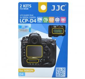 JJC LCD-SKYDD FÖR NIKON D4/D4S/D5 2-PACK