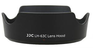 JJC MOTLJUSSKYDD LH-63C EW-63C EF-S 18-55MM IS STM