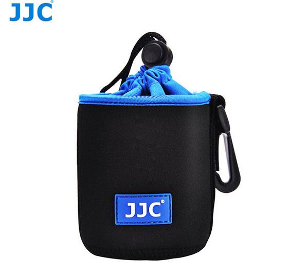 JJC NLP-10 OBJEKTIVFODRAL NEOPREN 7,4x10CM
