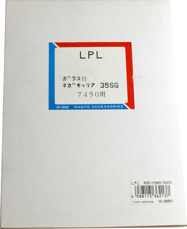 "LPL (4X5) GLASAT NEGATIVILÄGG 4X5"" AN-GLAS"