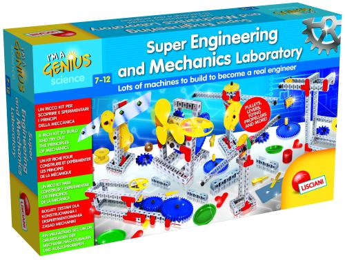 Super Engineering & Mechanics Lab