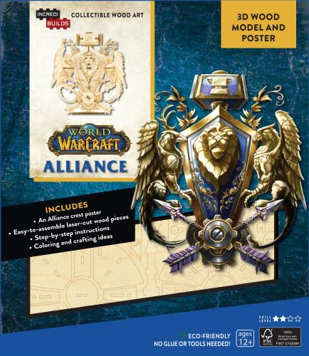World of Warcraft: Alliance 3D Wood Model and Poster