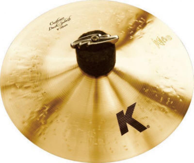 "Zildjian 8"" K Custom Dark Splash"