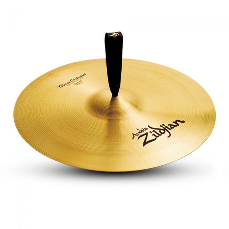"""Zildjian 20"""" Classic Orchestral Selection Suspended"""