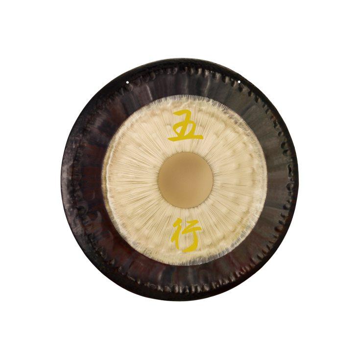 28'' Wu Xing Gong; E2 - F2