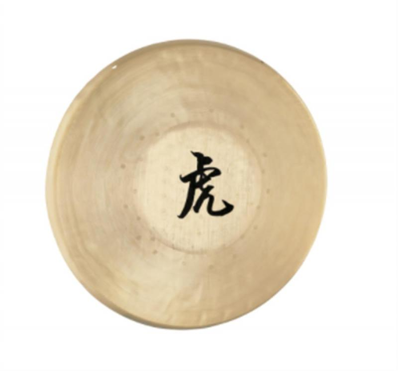 """Meinl Sonic Energy Tiger Gong, 13"""" - TG-13"""