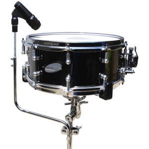 EZ Mount Mic Holders Cymbals/Snare