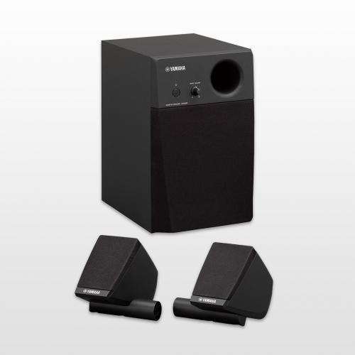 Yamaha MS45DR 2.1 Monitorsystem