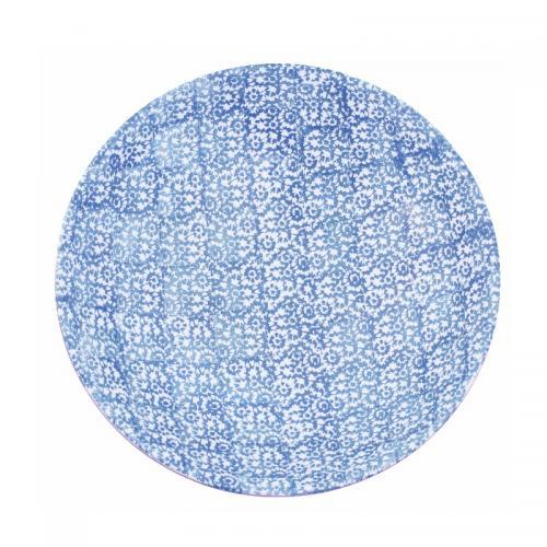Salladsskål Vesta, Ø 35 cm Blå, 31046