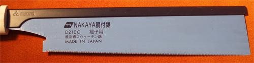 japansag sagblad