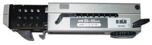 Makita 195184-8 Automatdel till skruvautomat DFR550