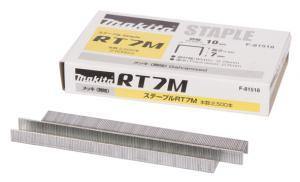 Klammer 10mm passar till DST112