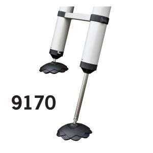 Telesteps 9170 Säkerhetsfötter till Classico