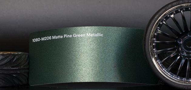 3M 1080-M206 Metallic Matte Pine Green Vinyl