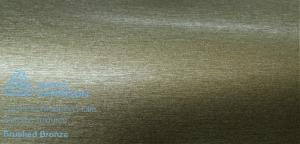 Avery Brushed Bronze Aluminium